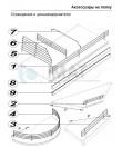 Стеллаж металлический наружный угловой