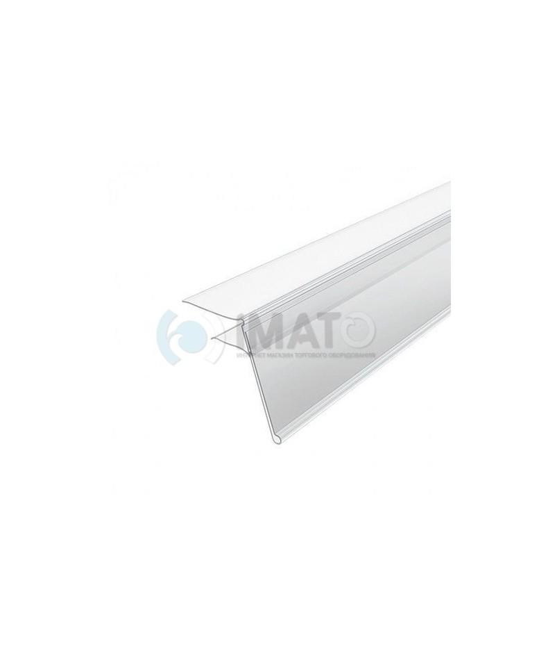 Ценникодержатель пластиковый для стеклянных полок