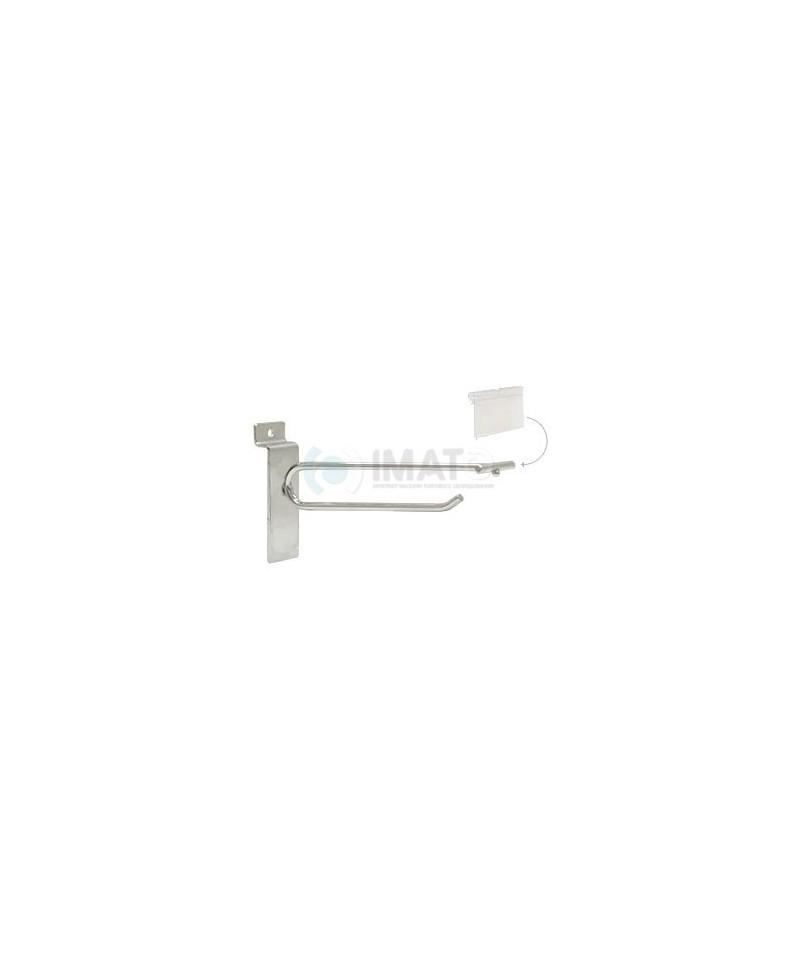 Крючок с ценникодержателем для экономпанели длина 200 мм