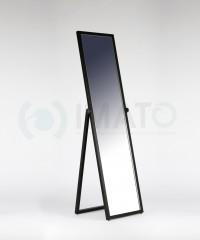 У-150-40 Зеркало напольное
